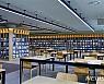 공공도서관 협력 워크숍, 700명 제주도 집결