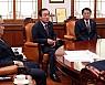 평화당 지도부, 국회의장에게 '5.18 조사위' 출범 촉구