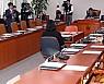 한국당 외통위원들