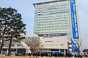 [광주소식]광주시청사 앞 시민 휴식공간 조성 등