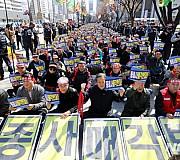대우조선해양 매각 철회 촉구 집회