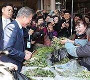 봄나물 구매하는 문 대통령