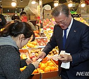 온누리상품권으로 과일 구매하는 문 대통령
