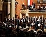KBS교향악단, 또 유럽투어···4도시 순회공연