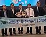 광주농협 '2018경영평가' 전국 1위 달성