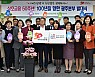 광주 농협, '상호금융 100년' 향한 전략회의