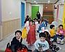 강진군 최초 국공립어린이집 개원