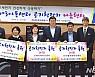 [광주소식]한전, 지역아동센터 3곳에 공기청정기 나눔 등