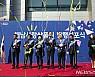 해남군, 지역화폐 150억 규모 '해남사랑상품권' 발행