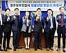 [광주소식]북구 희망아카데미 교양 강좌 등