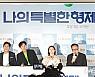 신하균·이광수, 너없이 못살아···영화 '나의특별한형제'