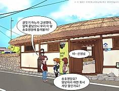 고양이 전설의 '박상'