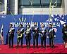 해남군, 150억 규모 '해남사랑상품권' 발행