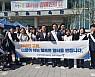 장애인공단 광주본부, 취업독려 캠페인
