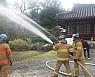 북부소방서, 석탄일 대비 전통사찰 화재예방대책 추진