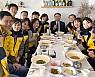 고성산불 피해지역 광주자원봉사자 격려