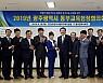 북구·동부교육지원청, 동부교육행정협의회의 개최