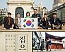 MBC TV '백 년만의 귀향, 집으로' 다시보기 서비스 무료
