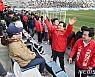 창원축구센터 선거유세 2000만원 제재 재심청구