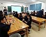 해외동포 학생들 찾아갔습니다 '국악기 제작 아카데미'
