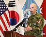北, 유엔사 해체 요구에 부사령관이 내놓은 답변은?