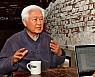 419에 만난 이홍길 전남대 명예교수