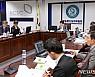 불법촬영물 '2차 피해' 우려, 지상파·종편 무더기 심의제재