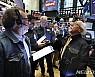 뉴욕 증시, 3월 소매판매 호조로 경기회복 기대에 반등...다우 0.42%↑