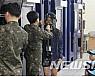 국토부 '청소년 항공교실'…2박3일간 조종사 체험