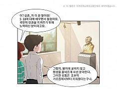 광주 인권 변호사 '홍남순'