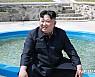 김정은, 하산 거쳐 블라디보스토크로…'김일성의 집' 방문도 주목