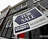 美 신규 주택 판매, 4.5% 증가…3개월 연속 증가세