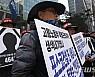 포스코건설, 노동계 선정 '최악의 살인기업' 불명예
