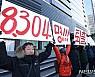 KT 명예퇴직자, 158명 추가 소송…총 414명