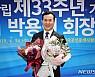 공인중개사협 박용현 12대 회장 취임