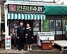 """""""봄 여행주간 '낭만항구' 목포로 오세요."""""""