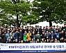 KTB투자증권, 3년째 숲 만들기 사회공헌