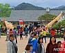 곡성 세계장미축제 흥행 대박, 사흘만에 8만 돌파