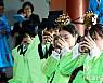 [뉴시스 앵글]올해 성년이 된 2000년생…제47회 성년의 날