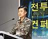 서욱 육군총장, 하와이 'LANPAC' 참석…아태 안보현안 논의