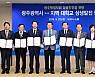 시-대학, 광주형일자리 전문인력 공동 육성한다
