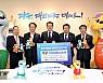 건설 5단체, 광주수영대회 1억원 기부