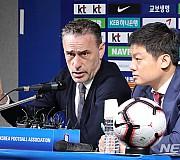남자 축구국가대표팀 6월 A매치 친선경기 명단 발표 기자회견