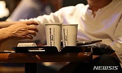 커피전문점·패스트푸드점 일회용 컵 사용 3.4% 감소