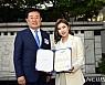 가수 송가인 씨, 진도군 홍보대사 위촉