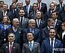 """G20 재무장관 회의 개막...""""미중 무역전쟁 다자간 해결 논의"""""""