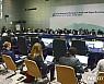 G20회의 폐막 공동성명…