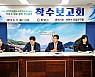 광양시, 광양만권 중소기업연수원 유치 용역 착수