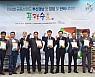전남 10대 우수 브랜드쌀 1천억 판매 목표, 수도권 공략