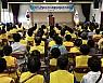 광양읍, '폭염대비 안전 및 가정폭력 예방교육' 실시